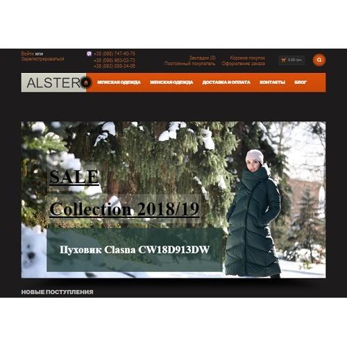 Alster.com.ua