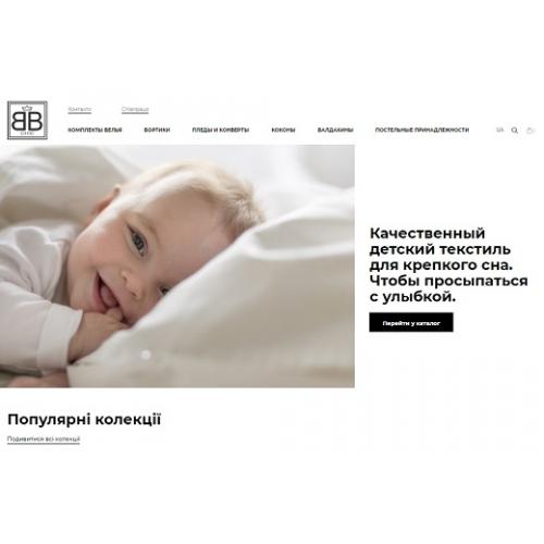 Bbchic.com.ua