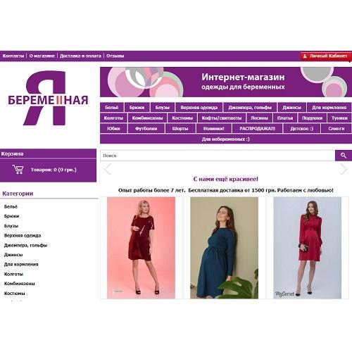 Beremennaya.com.ua