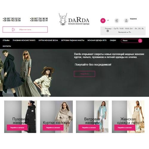 Darda.com.ua