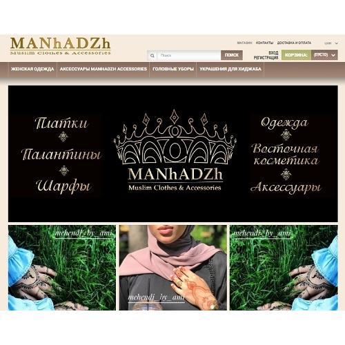 Manhadzh.com