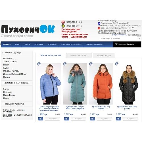 Puhovichok.net