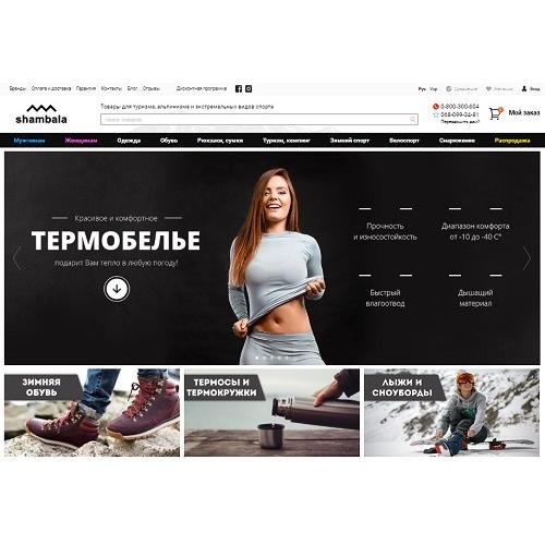Shambala.com.ua
