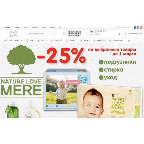 Kidr.com.ua