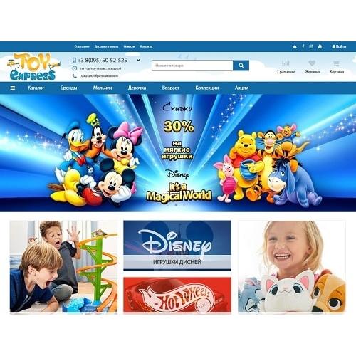 Toyexpress.com.ua