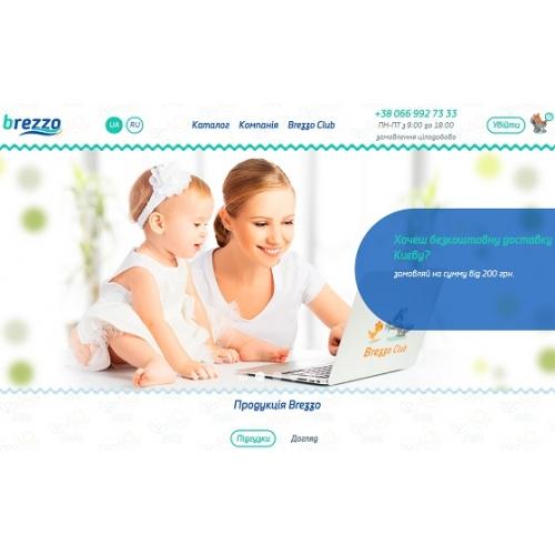 Brezzo.com.ua