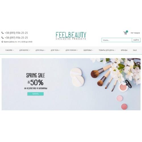 Feelbeauty.com.ua