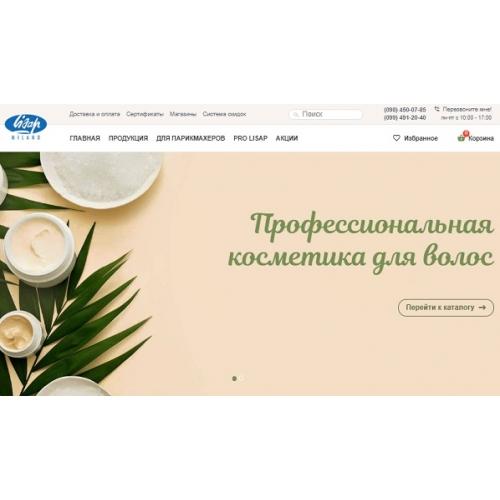 Lisap.com.ua