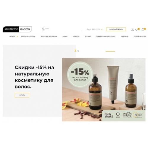 Arhitektor-krasoty.com.ua