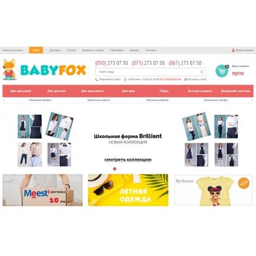 Babyfox.com.ua