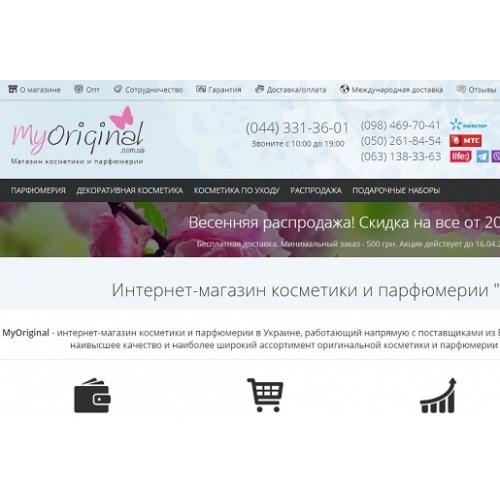 Myoriginal.com.ua