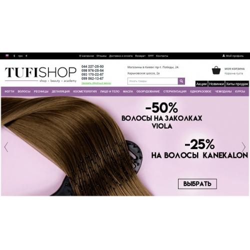Tufishop.com.ua