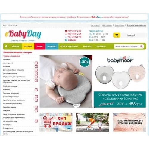 Ebabyday.com.ua