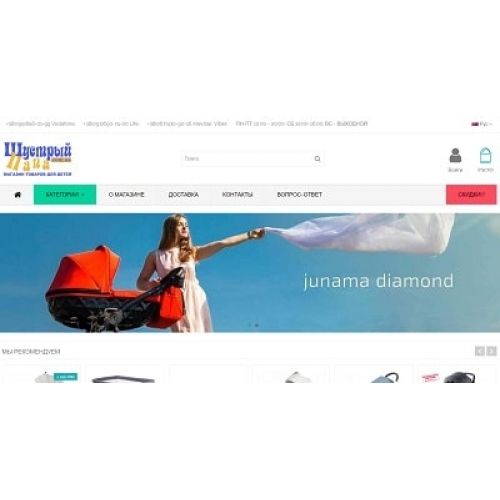 Shustriypapa.com.ua