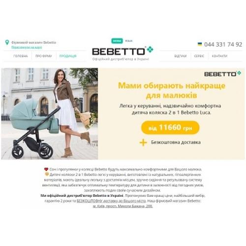 Bebetto.com.ua