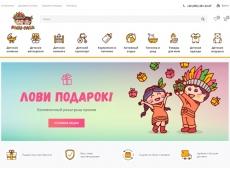 Paku-paka.com.ua