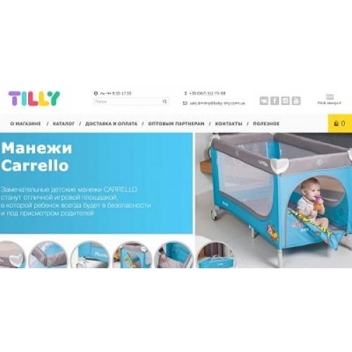Tilly.com.ua