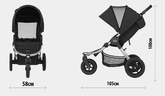 Прогулочная коляска Britax B-Motion 3